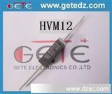 【格特高压电子】 高压二极管 HVM12 高压硅堆 450mA 12kV 工频