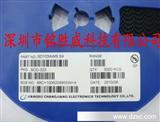 长电 二极管 SD103AW B2 SOD-123 百分百原装 现货