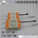 led胶壳电源 15w 18w电源  面板灯电源12w led驱动电源18w