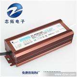 led驱动电源 ZT-PF90120C 14串6并 84W  led路灯电源