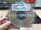 全新环保全系列 AVX贴片钽电解电容 16V 100UF D 7343