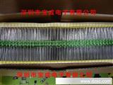 厂家直销0.5A电阻式保险丝 500mA微型保险丝