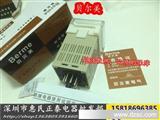 原装正品 Berme/贝尔美DH48S-S数显时间继电器 质量保用3年!!