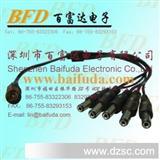 1拖8DC电源线,适配器电源分配线,DC线一出八,监控DC线