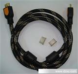 HDMI线 高清线 电视连接线 加网加双磁环 1.5米 支持1080P