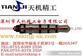 3.5MM插头SS-0030