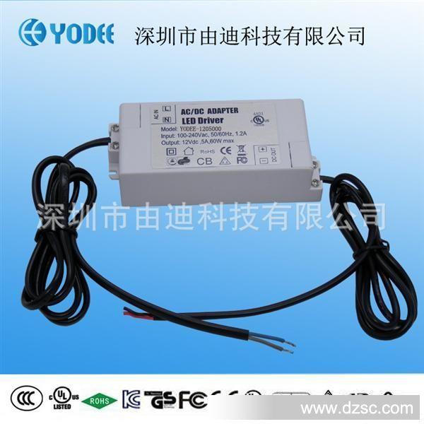 5a 30w led驱动电源 开关电源高pfc