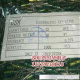 台湾GSK电解电容 高频低阻电解电容 长寿命电解电容 50V22UF