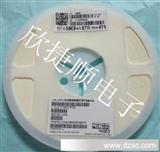原装 YAGEO电容  0603 470NF 16V K 档 材料 X7R  (可开票)