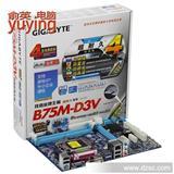 Gigabyte/技嘉 B75M-D3V B75主板 完美配