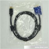 1.8米 VGA转HDMI线 HDMI TO VGA线 电脑连接线 hdmi转vga线 1.8M