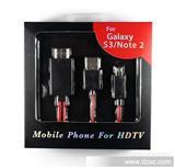 新款三星S4, 9300, MHL手机转电脑电视HDMI高清连接线 厂家直销