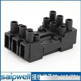 SP-A16/30A公母插拔式插入式灯具接线端子排 高端大气组合