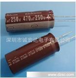 尼吉康高频 长寿命电容 250V470UF 18X40 质量保证