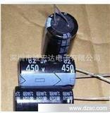 450v82uf 节能灯led灯电源专用细长铅笔型13*45卧式铝电解电容
