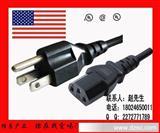 美规UL美标美式三插电源线 1.5M*0.75平方美标三插品尾电源线