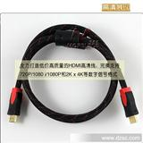 HDMI高清连接线 电脑连接电视 5米