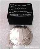 """高压电源模块 高精度超小型 输出""""+"""" 1000V 输入电压为9-12V"""