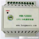 导轨开关电源 系统电源 电源控制模块 厂家开关电源 电源