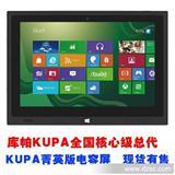 库帕KUPA X15 i5处理器正版windows8超级本平板电脑 电容屏菁英版