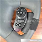 CBT-001方向盘万能遥控器适用于车载DVD/MP3等车载