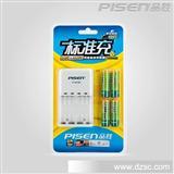 品胜标准充电器2300mAh(4粒装)|5号镍氢充电电池套装可充7号电池