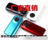 厂家批发大容量5600毫安鱼嘴移动电源苹果三星小米HTC手机充电宝
