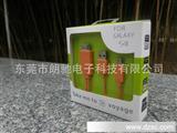 2014年新品Sansung S3 迷你ipad MHL转HDMI连接线 MHL高清线