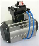 MZLS-20隔爆阀门限位开关/粉尘隔爆DIP回信器ULS-410
