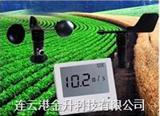 国产风速风向记录仪JL-FSXJ数字型风速风向传感器