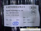 深圳现货MEGAWIN笙泉8051单片机MPC82L52AS