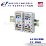 原装进口位移传感器附件,R-轨道安装式编程器