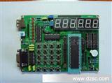控制板加工 单片机开发 程序开发 电子方案 电子开发加工 MCU开发
