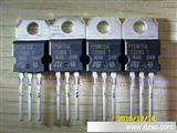 优势ST意法半导体MOS管场效应管STP75NF75全新原装现货