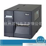 优质多功能新款工业型条码打印机 不干胶条码打印机 品质保证