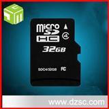 【台湾直供】32g内存卡 手机记忆卡 手机SD卡 储存卡 数码存储卡
