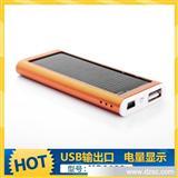 厂家 USB输出 电量显示 太阳能充电器 iphone手机充电器