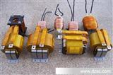【厂家畅销】焊机电感器220V/380V(优质)电感器规号全 需要定做