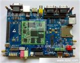 S5PV210开发板 Cortex-A8 Android2.3  DDR2(标配7寸屏)