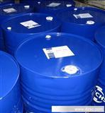 福斯RENOFORM MCU 20水溶性乳化液
