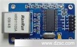 宽版 ENC28J60模块 spi 接口/以太网/网络模块/51/AVR/ARM/PIC代