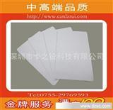 卡之锐加工非接触式智能卡,ISSI4439芯片白卡,IC射频卡