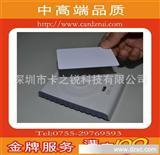 加工生产智能IC卡,ISSI 4439芯片白卡,感应智能卡,品质优