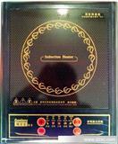 批发光波炉 电热炉 烧烤炉 电磁炉升级版 适合会展 促销 礼品