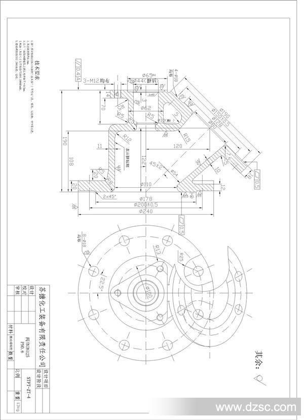 搪玻璃全密封出料放料底阀标准型dn125*80搪玻璃放料阀搪瓷放料阀图片