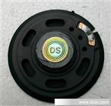 塑胶喇叭57毫米8欧扬声器喇叭质量第一 交货准时SPEAKER