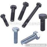 优质运动器材螺丝,杯头螺丝,外六角螺丝,双头螺丝,螺栓