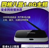四核安卓播放器 网络高清播放器网络电视机顶盒