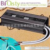 LED24V恒压防水电源