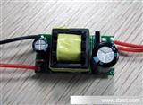 2-3X2W 大功率LED球泡灯驱动电源